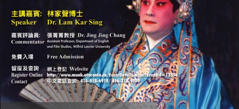 Hong Kong's Cantonese Opera – Virtuosity & Innovation: Saturday, January 12th 2013