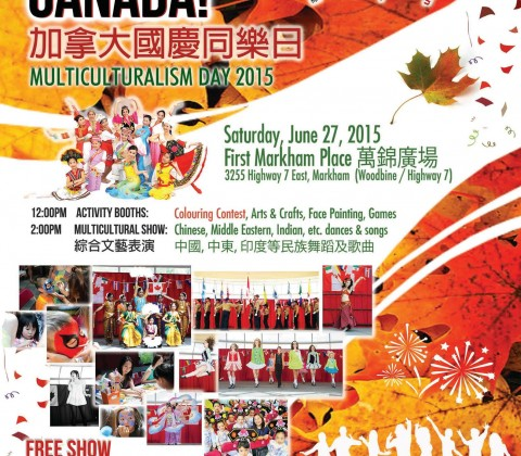 Multiculturalsim and Canada Day with CCAA!