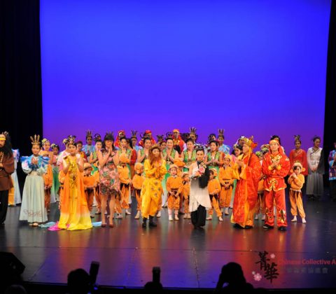 CCAA Gala Show:  Journey to the West