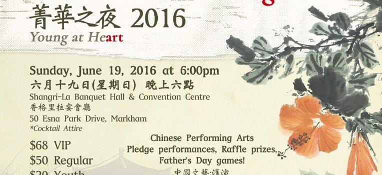 Cultural Fundraiser