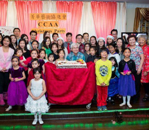 CCAA AGM 2015