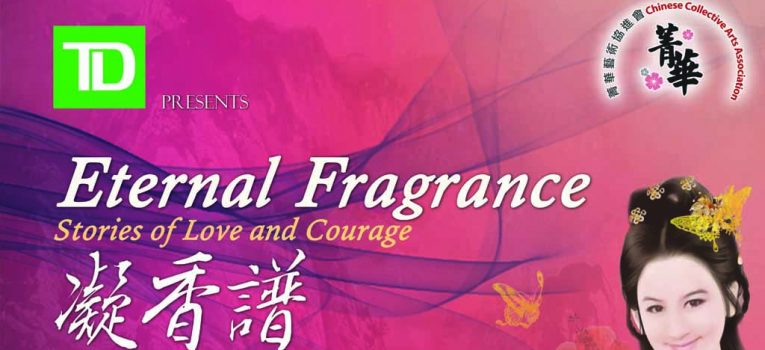 Gala Show:  Eternal Fragrance – Stories of Love & Courage