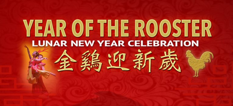Lunar New Year Celebration – Celebrating the Year of the Rooster