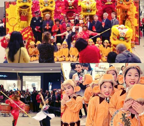 CCAA Chinese New Year Performance at Scarborough Town Centre