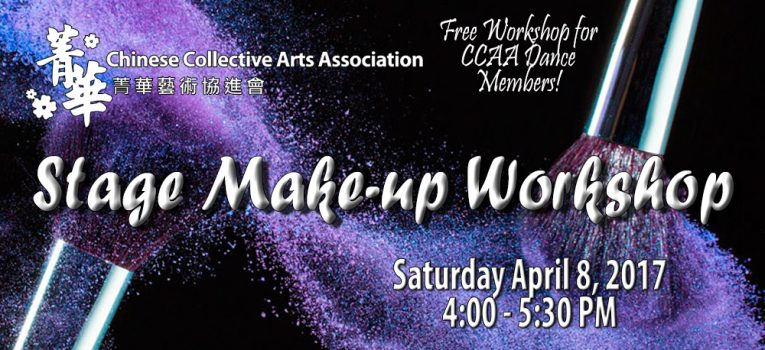 Stage Make-up Workshop